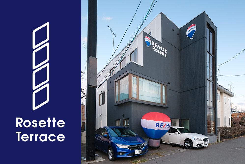 Rosette Terrace
